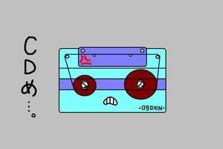 カセットテープイラストマウス絵 ヘンな絵ブログ