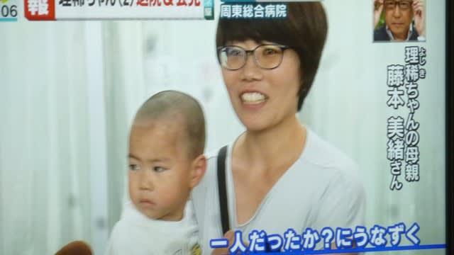 安心しきった様子でお母さんにしっかり抱かれた理稀(よしき)ちゃんは、記者に手をふってみせるサービスぶりだった。