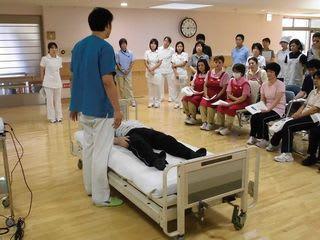 ゆたか 中央 病院 福岡