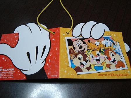 Disney_012_1
