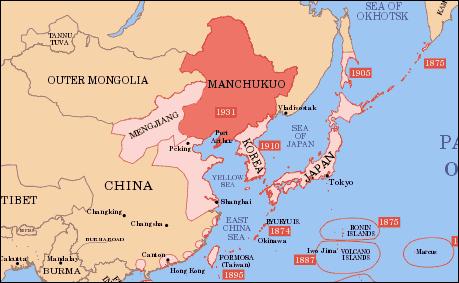 満州国 - 岩淸水