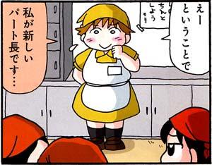 Manga_time_or_2013_07_p080