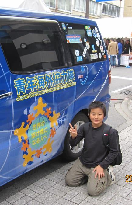 Yuta_3