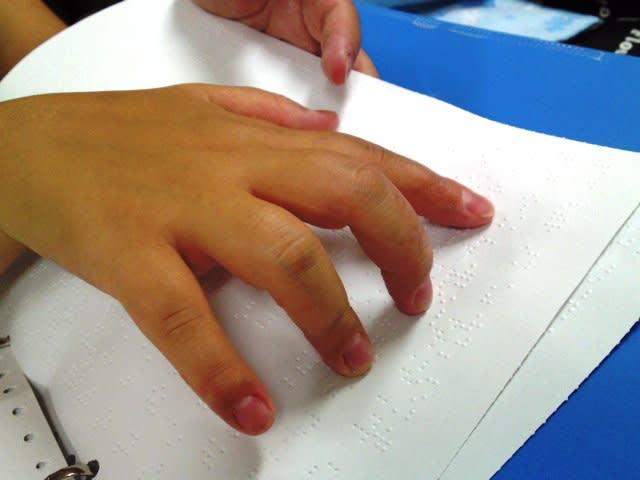 130926_braille