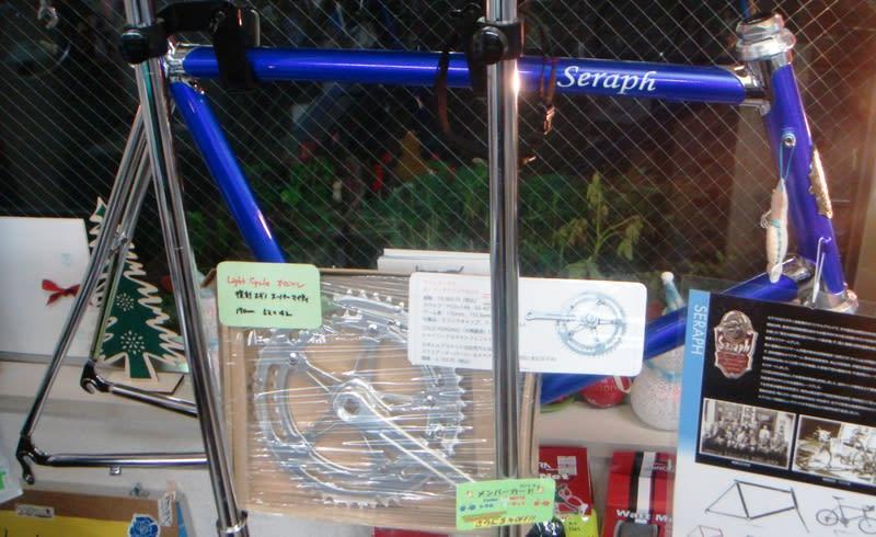 Lightcyclecrank2
