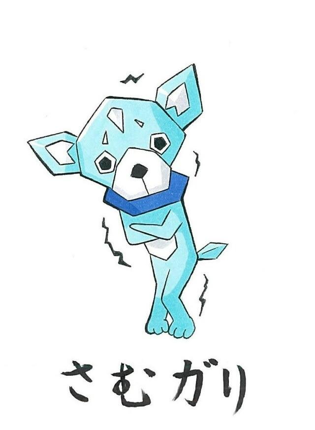 妖怪イラストno130 No87 No320 妖怪ウォッチぷにぷにブログ