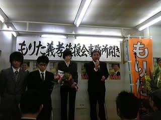 細谷治通 - JapaneseClass.jp