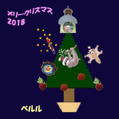 2018 静止画