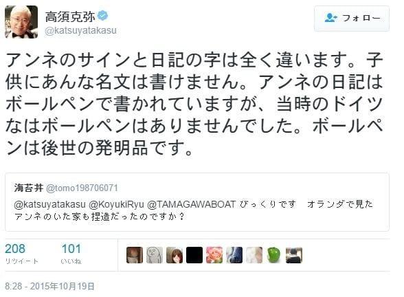 日本のネオナチがユダヤ人団体に「韓国の防弾少年団(BTS)がナチス ...