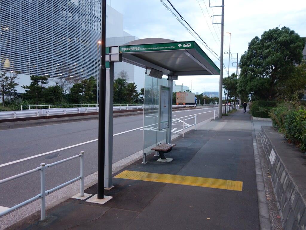 環境局中防合同庁舎前バス停