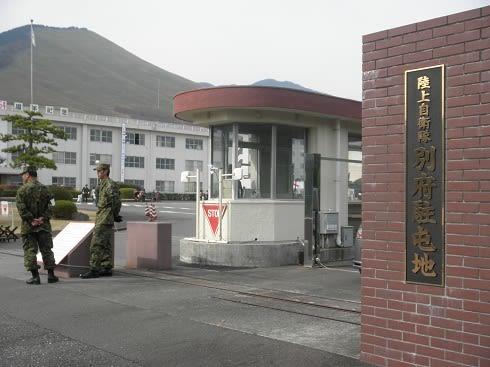 陸上自衛隊別府駐屯地の記念式典...