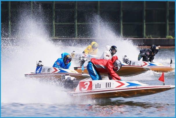 予想 ボートレース尼崎