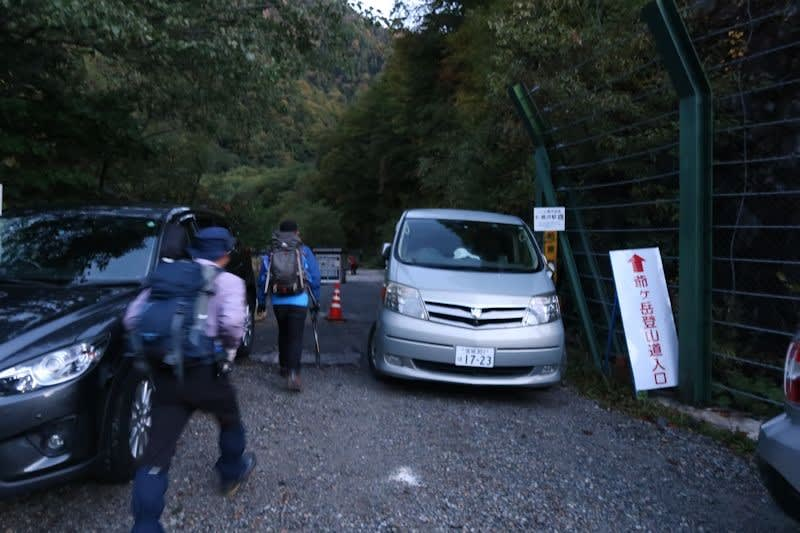 爺ヶ岳登山(1)(標高 2,670m ...