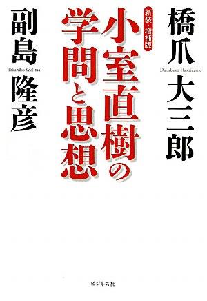 Komuro1