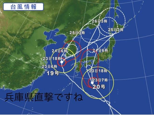 23日(木)のレッスン 台風20号対応