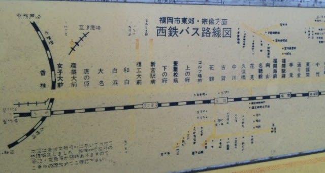 西鉄 バス 路線 図