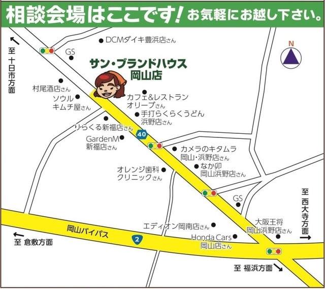 サンブランドハウス岡山店の地図です | 岡山市で新築建てるならサンブランドハウス