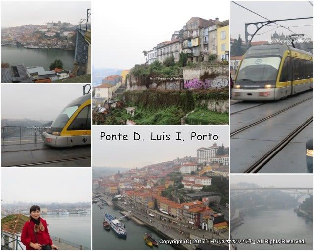 ドバイ経由のポルトガルの旅⑨サン・フランシスコ教会からドン・ルイス1世橋を歩いてみる