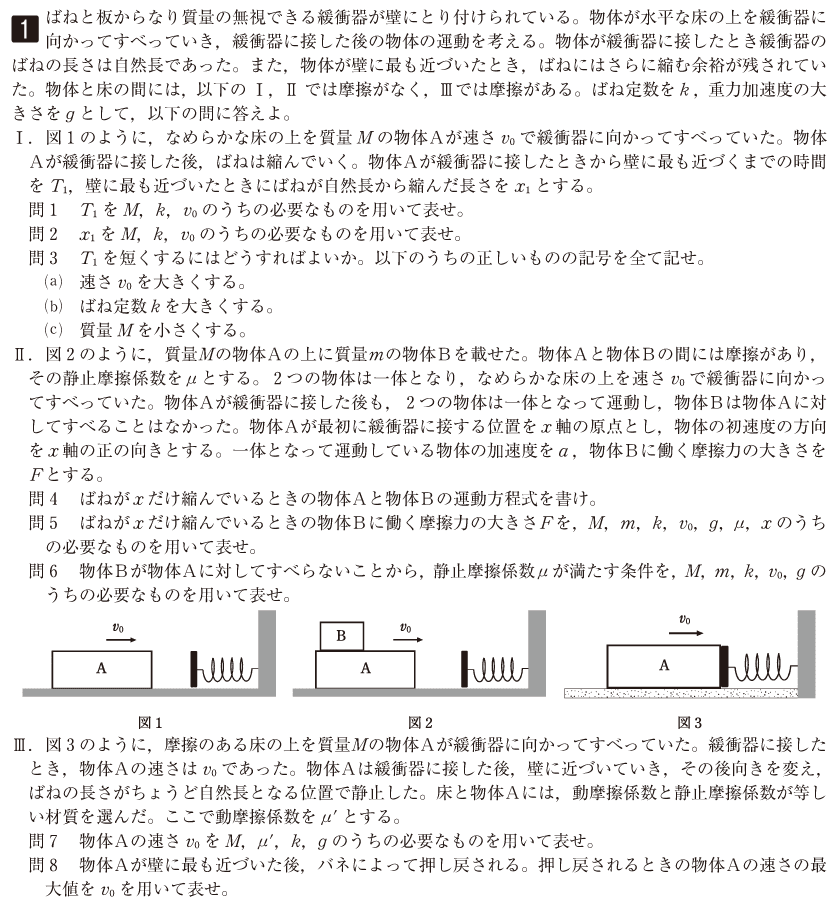 大学 入試 大阪