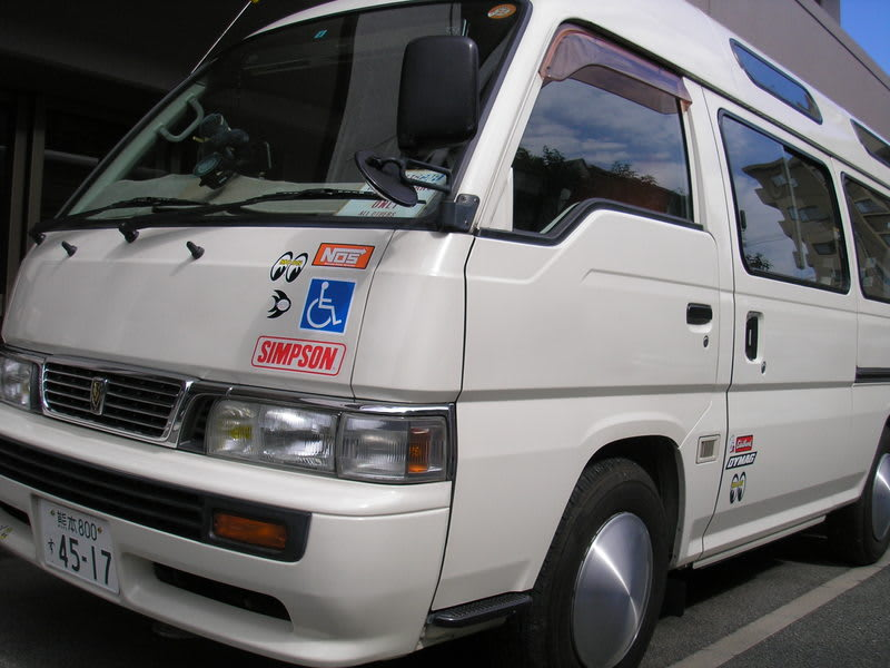 Pa210004