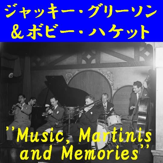 100円アルバムジャッキー・グリーソン ''Music, Martinis and Memories'' - Tremendous!TV