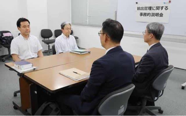 半導体規制 日韓実務協議(説明会) 日本側の説明30分あとは韓国が4時間以上の反論 挙げ句に理解も同意も出来ず再度協議要請へ