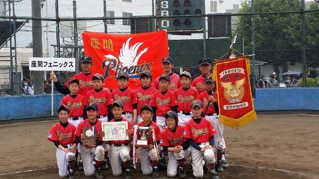 兵庫県軟式少年野球協会 -