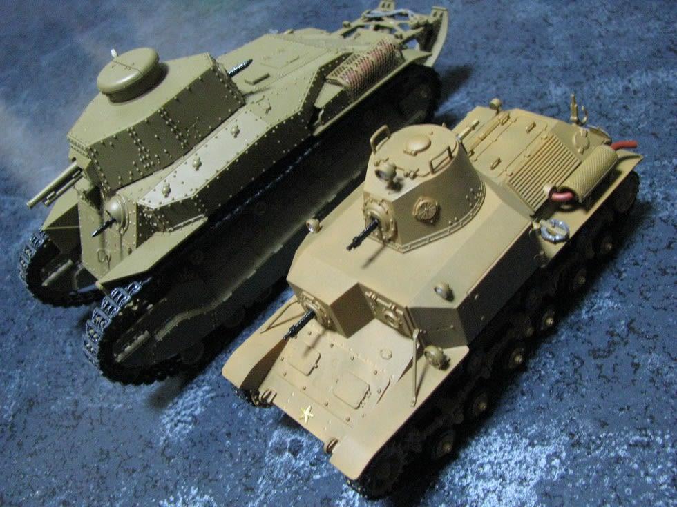 日本陸軍 九二式重装甲車 5 - こ...
