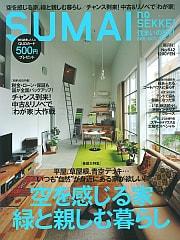 20120720_sumai_h1_0910_3