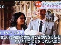 日本の皇族にも「皇室離脱」の自由はある - アリの一言