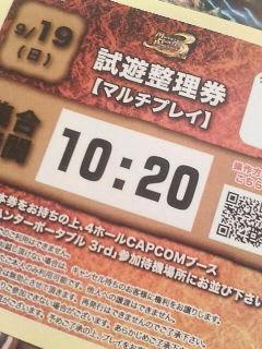 D1000616.jpg
