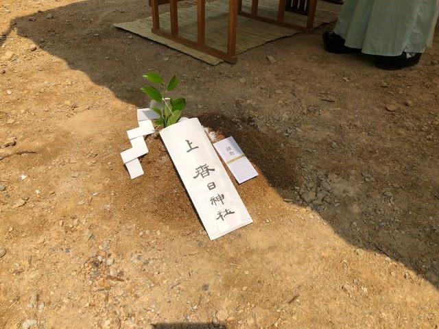 岡山市の新築現場で行われた地鎮祭の様子です。 | 岡山市で新築一戸建てを建てるならサン・ブランドハウス