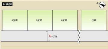 Futawa4_div_358