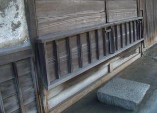 折りたたみ式縁台