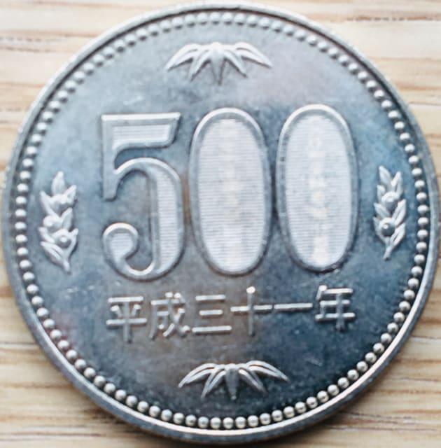 平成31年 硬貨 プレミア