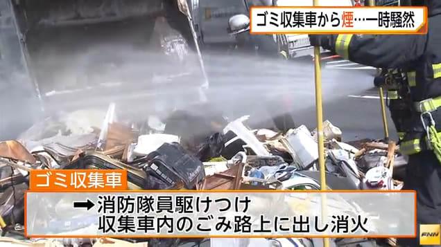 中央 区 ゴミ 収集
