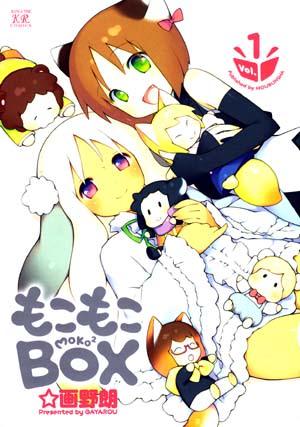 Mokomoko_box_01