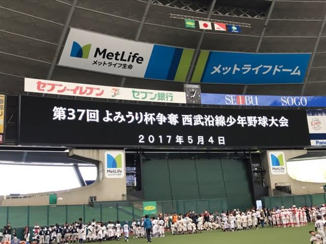 西武沿線大会ブロック予選準決勝 - Field of Dreams