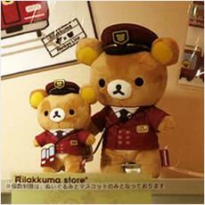 「阪急電鉄がリラックマとコラボ!期間限定シ」の質問画像