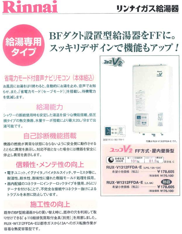 20120802_kyutou1_3