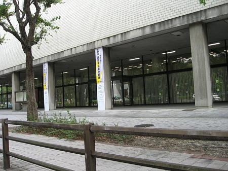 愛知県産業貿易館本館 - 代表取...