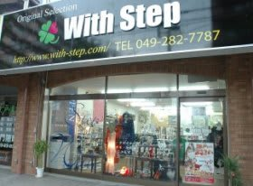 Shop_withstep