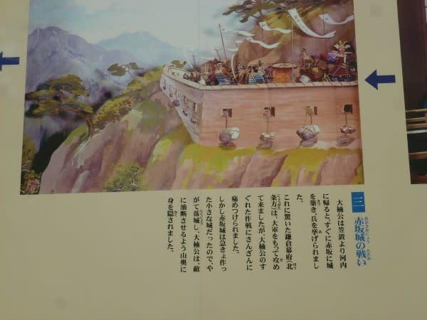 大楠公一代記 in 湊川神社 - CHI...