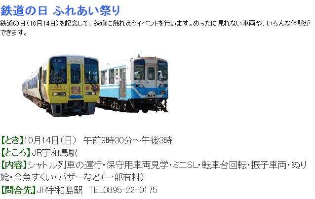 Baidu_ime_2012102_21387