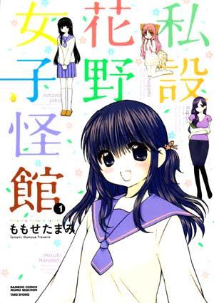 Shisetsu_hanano_jyoshikaikan_01