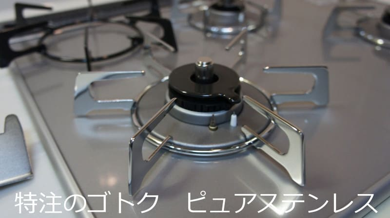 20130318_stove43