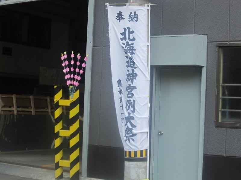 20111022_0288_2