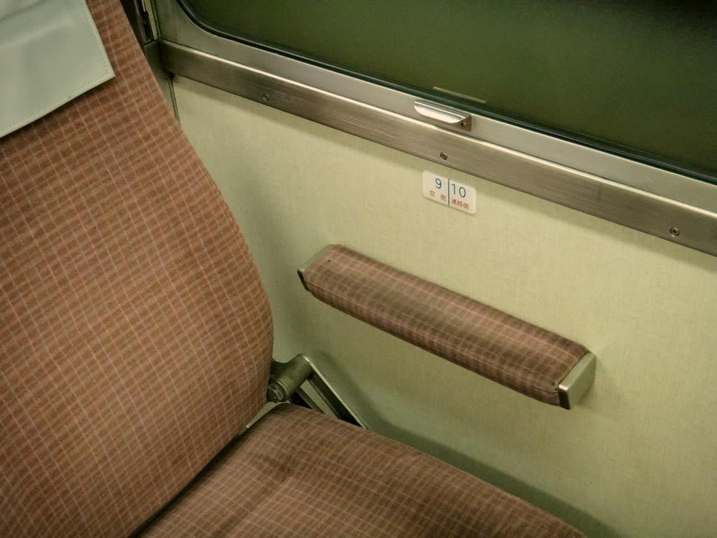 京阪旧3000系特急車「クラッシックタイプ」座席番号表示