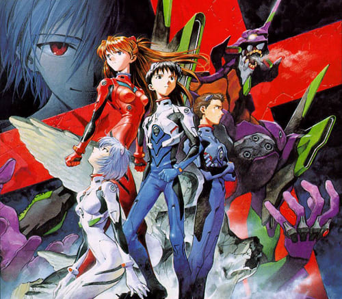 evangelion cruel angel thesis Neon genesis evangelion is one of the most influential anime to release in the last few decades, as its popularity changed the way science fiction stories were told through the mediumnot only was.