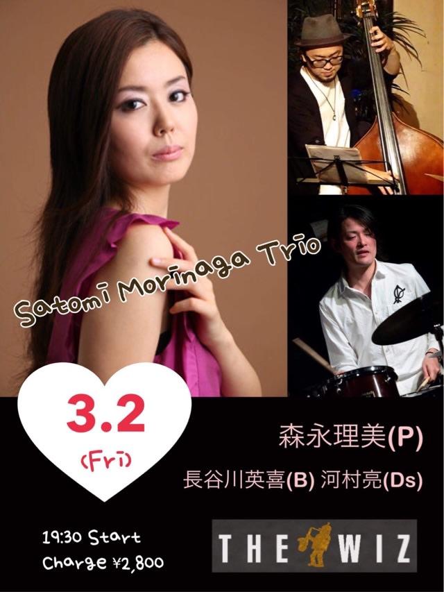 Satomi Morinaga